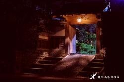 Samurai residence at night